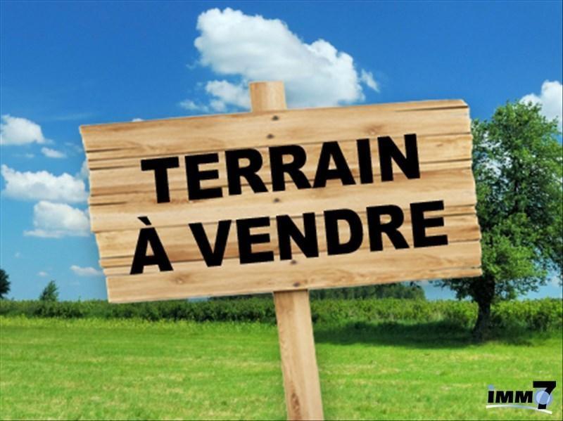 Vente terrain La ferte sous jouarre 40000€ - Photo 2