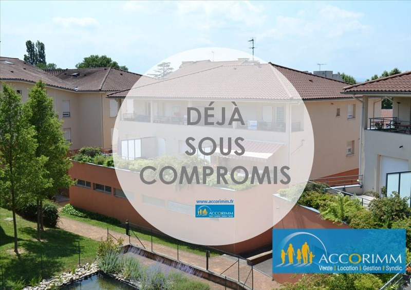 Vente appartement Mions 259000€ - Photo 1