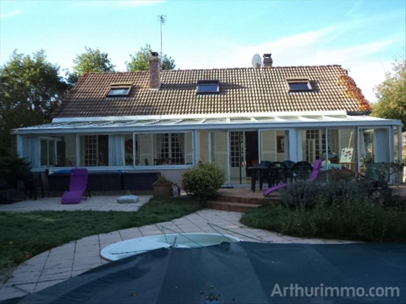 Sale house / villa Jars 210000€ - Picture 2