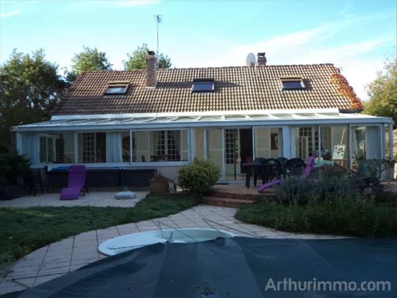 Vente maison / villa Jars 210000€ - Photo 2
