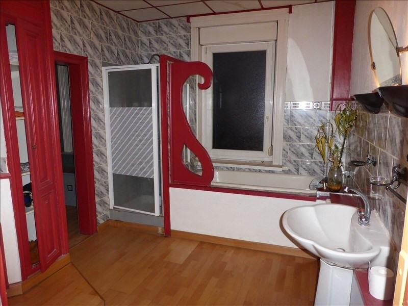 Vente immeuble Labuissiere 137000€ - Photo 8