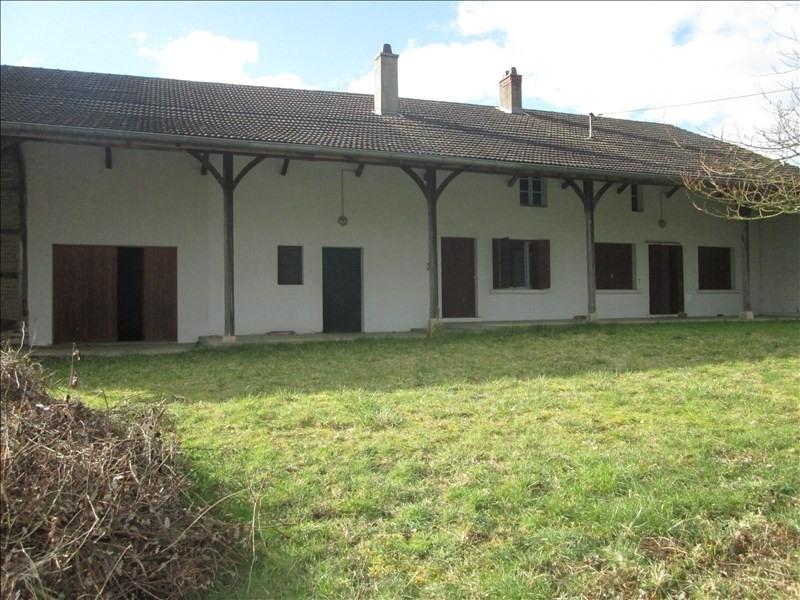 Vente maison / villa Romenay 120000€ - Photo 1