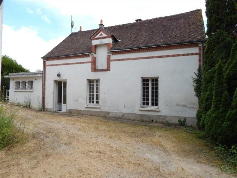 Vente maison / villa Vendome 133000€ - Photo 1