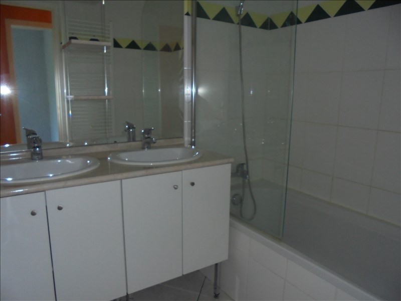 Vente appartement Moulins 88 800€ - Photo 3