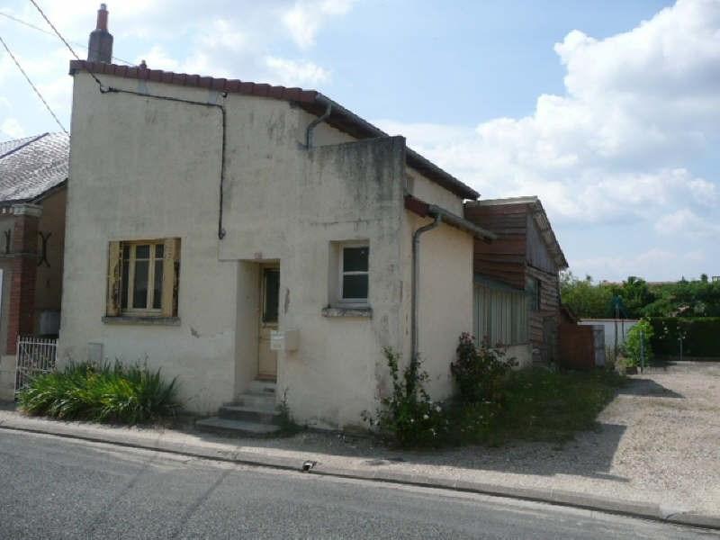 Sale house / villa Aubigny sur nere 65000€ - Picture 1