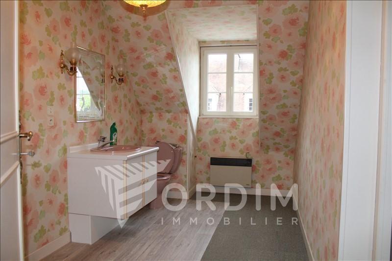 Location maison / villa Chablis 580€ +CH - Photo 6