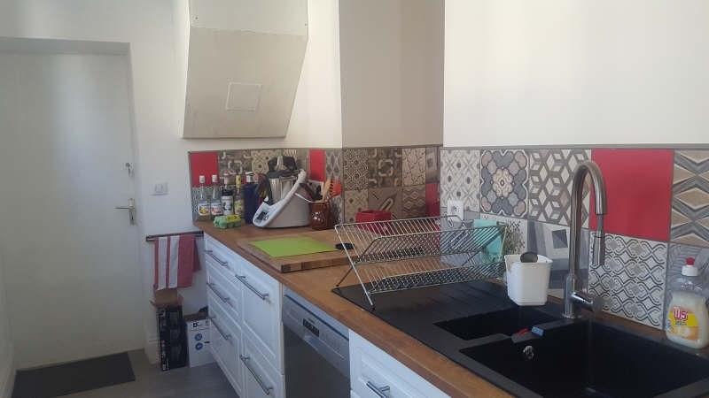 Vente maison / villa Bagneres de luchon 493500€ - Photo 3