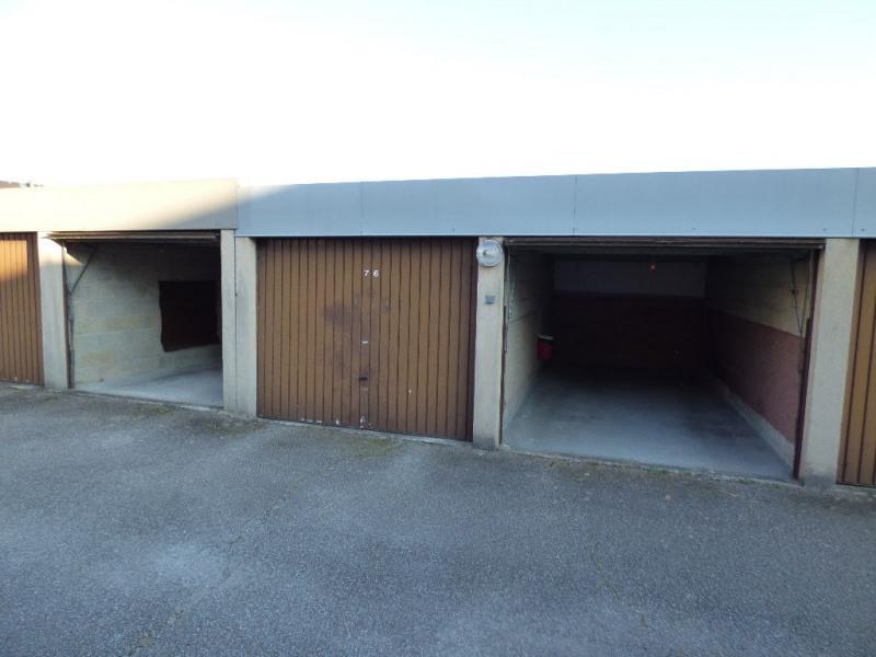 Location parking Limoges 60€ CC - Photo 1