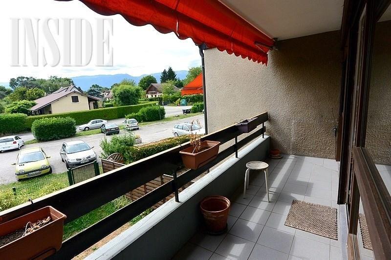 Affitto appartamento Ornex 1100€ CC - Fotografia 2