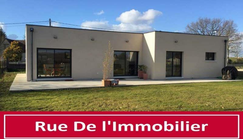 Vente maison / villa Herrlisheim 275000€ - Photo 1