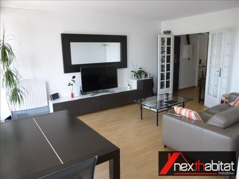 Vente appartement Les pavillons sous bois 225000€ - Photo 2