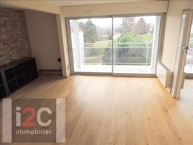 Sale apartment Prevessin-moens 335000€ - Picture 2