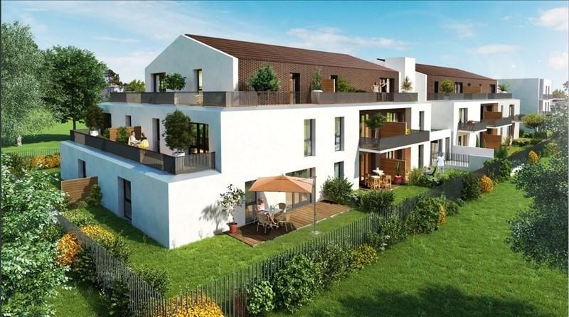 Vente appartement Toulouse 264000€ - Photo 7