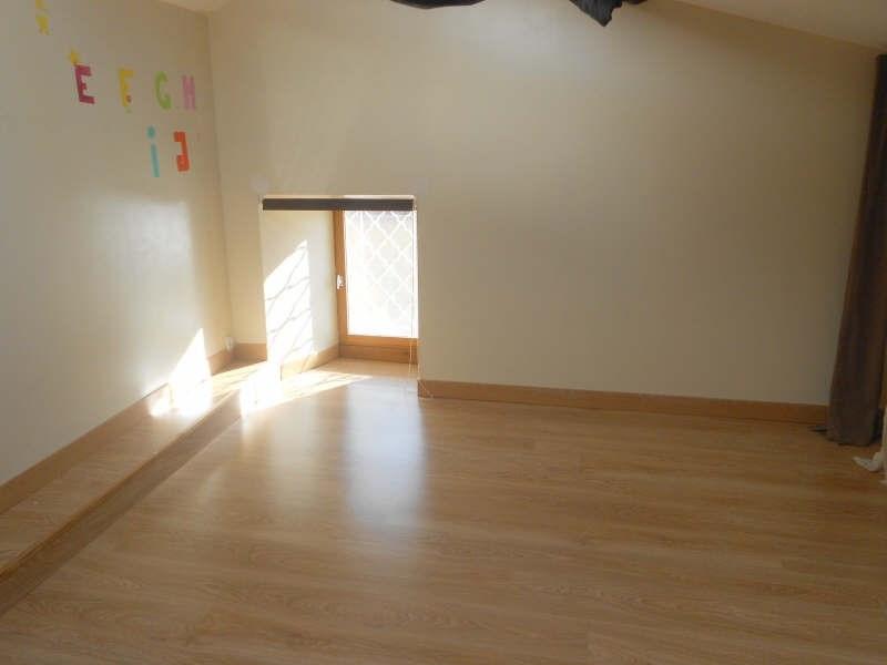 Sale house / villa Aigre 63500€ - Picture 5