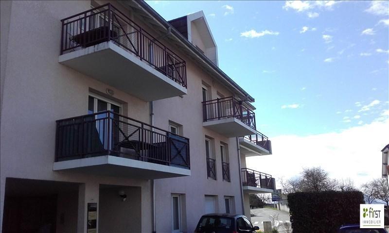 Venta  apartamento Groisy 262000€ - Fotografía 4