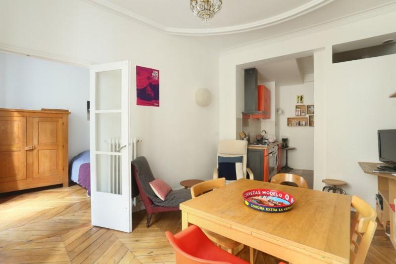 Престижная продажа квартирa Paris 6ème 735000€ - Фото 4