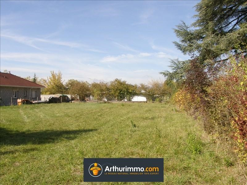Vente terrain Lagnieu 87 000€ - Photo 2