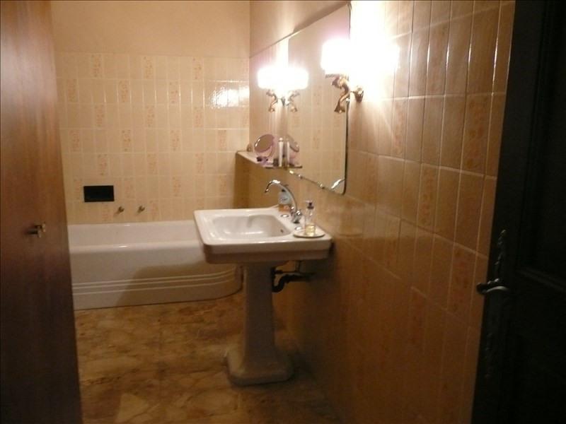 Vente appartement Carpentras 107000€ - Photo 6