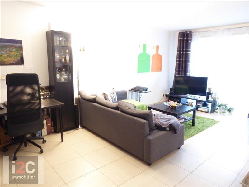 Venta  apartamento St genis pouilly 315000€ - Fotografía 3