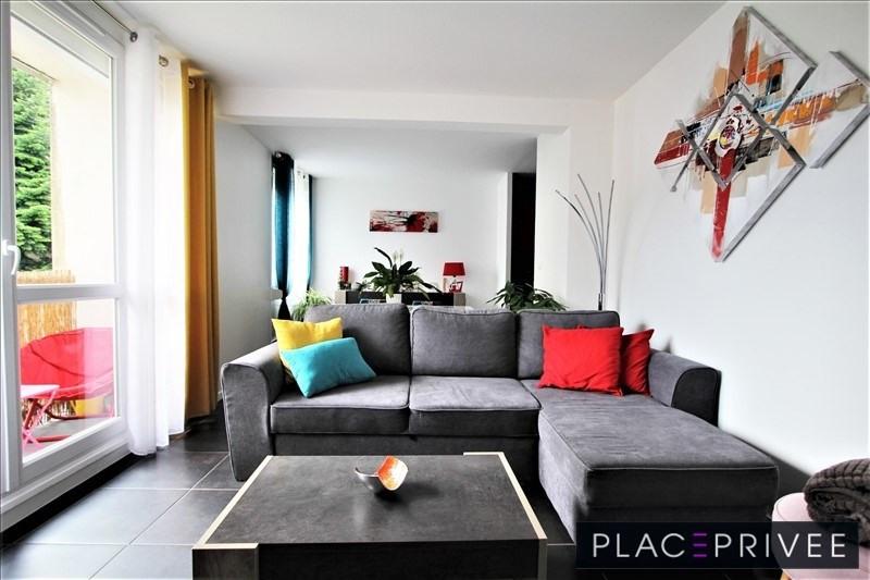 Venta  apartamento Jarville la malgrange 129000€ - Fotografía 1