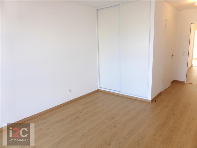 Affitto appartamento Ferney voltaire 2200€ CC - Fotografia 4