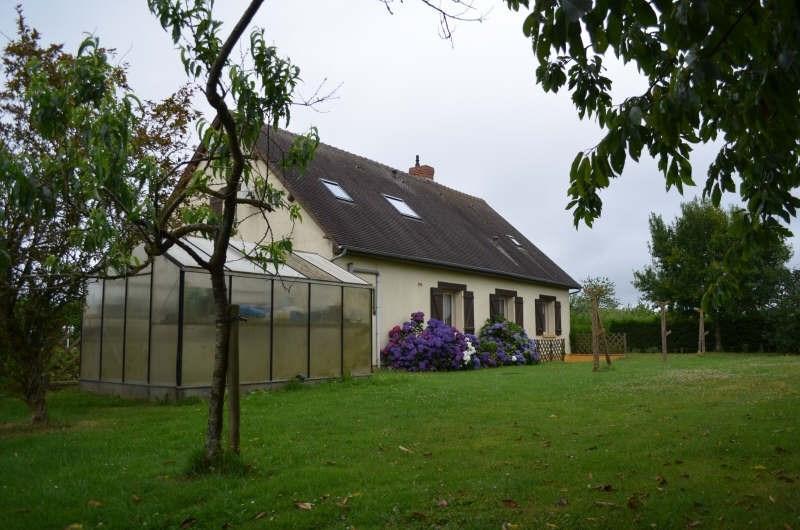 Vente maison / villa Alencon 269000€ - Photo 8