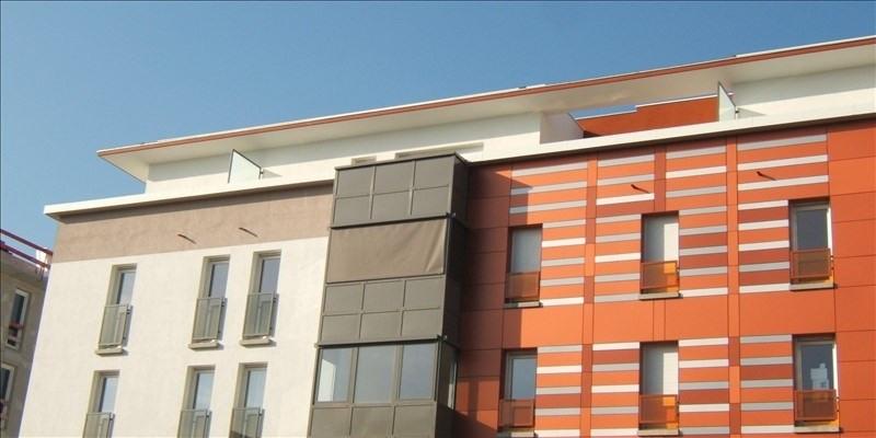 Vente appartement Echirolles 124000€ - Photo 1
