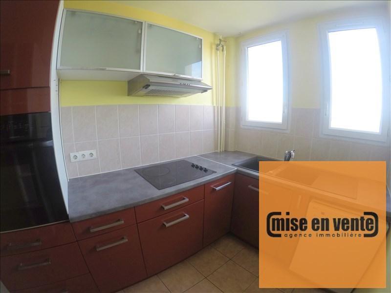 Vente appartement Champigny sur marne 175000€ - Photo 1