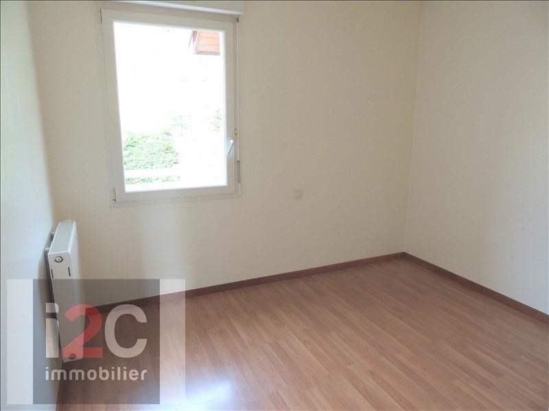 Sale house / villa Peron 495000€ - Picture 5