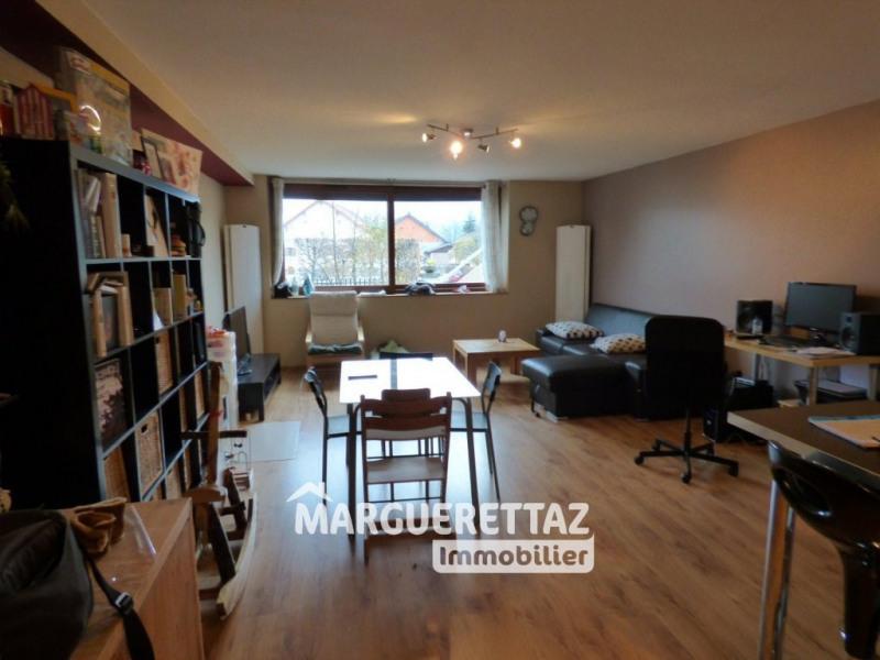 Vente appartement Boëge 190000€ - Photo 2