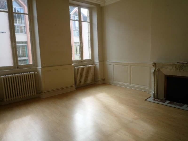 Location appartement Moulins 695€ CC - Photo 3