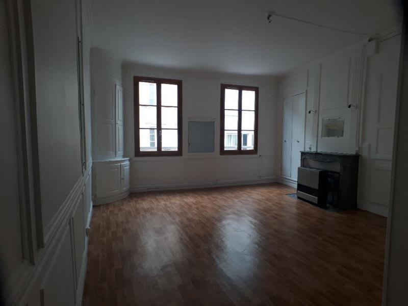 Rental apartment Limoges 325€ CC - Picture 3