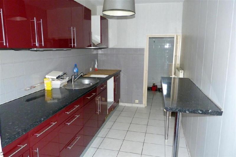 Vente maison / villa Ecuelles 198000€ - Photo 6