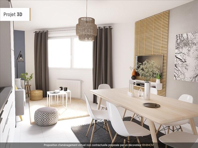 Vente appartement Lyon 7ème 279000€ - Photo 1