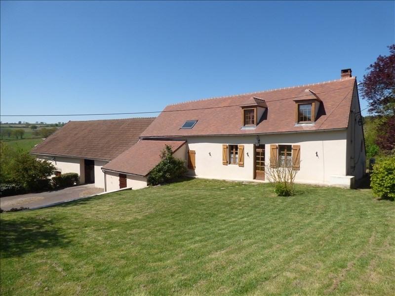 Vente maison / villa St pourcain sur sioule 238000€ - Photo 1
