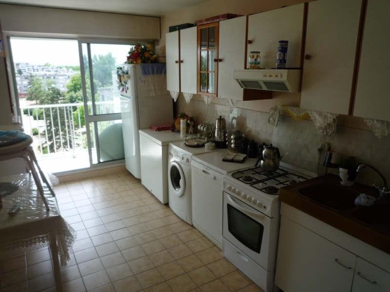 Vente appartement Moulins 80000€ - Photo 1