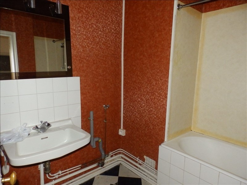 Location appartement Moulins 550€ CC - Photo 8
