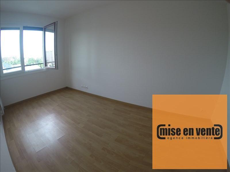 出售 公寓 Champigny sur marne 195000€ - 照片 2