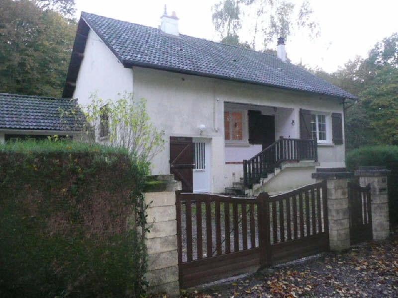 Rental house / villa Neuilly en sancerre 525€ CC - Picture 2