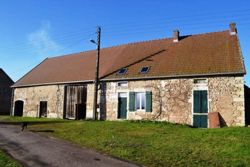 Vente maison / villa Saulieu 69800€ - Photo 1