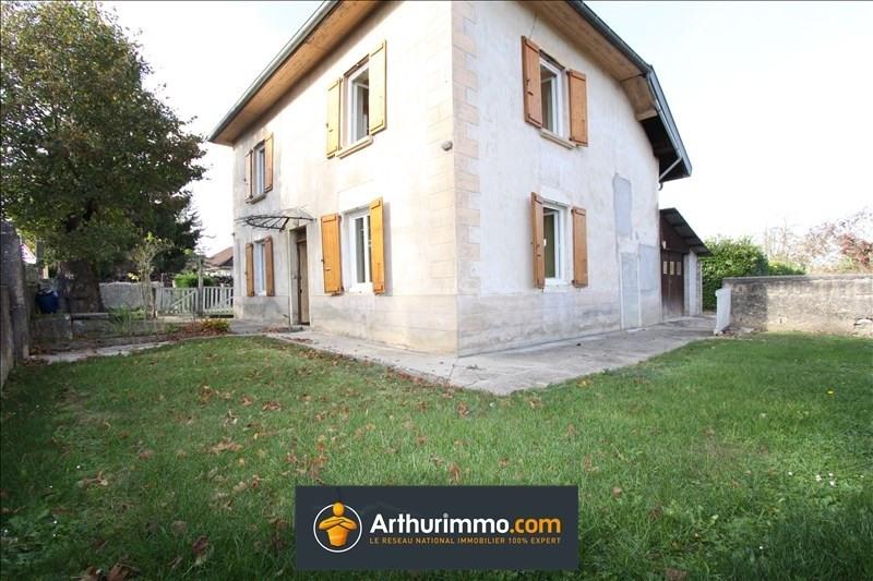 Vente maison / villa Vezeronce curtin 116000€ - Photo 1