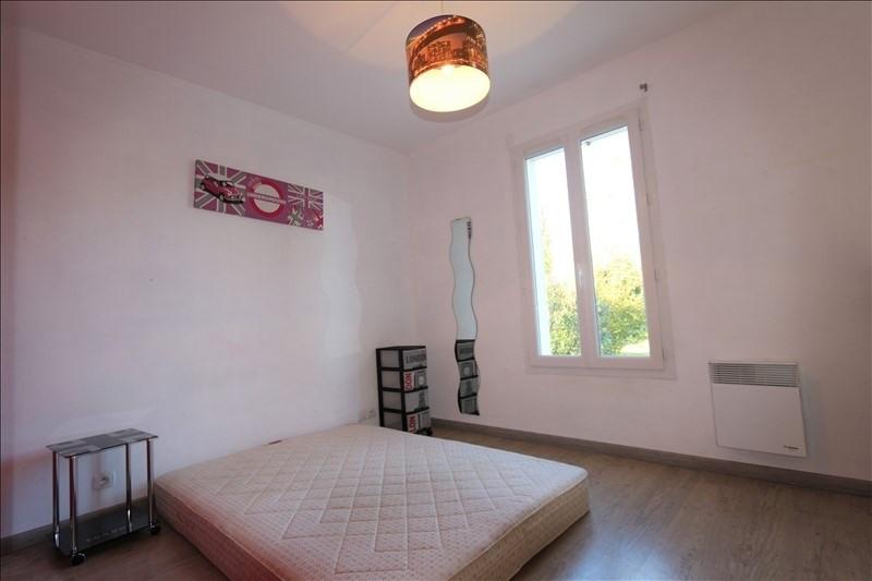 Vente maison / villa Meursac 169000€ - Photo 7