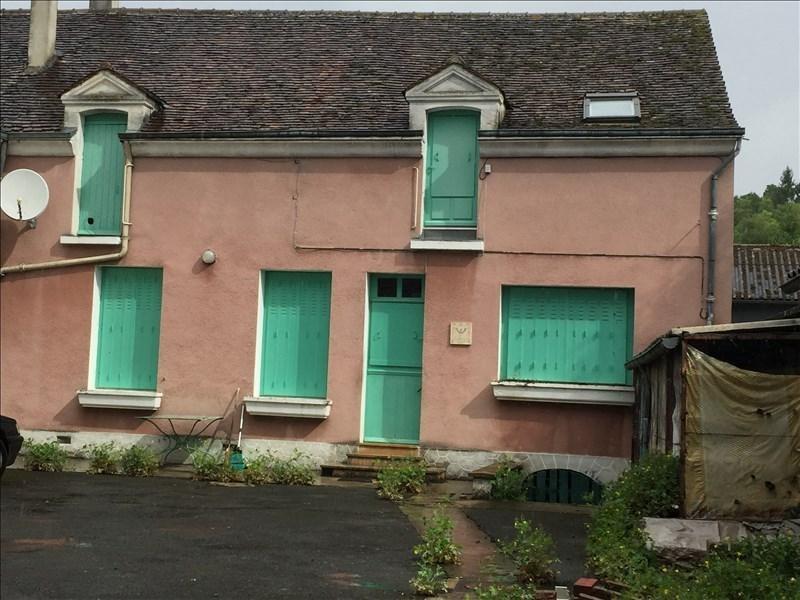 Vente maison / villa Vendome 81000€ - Photo 1