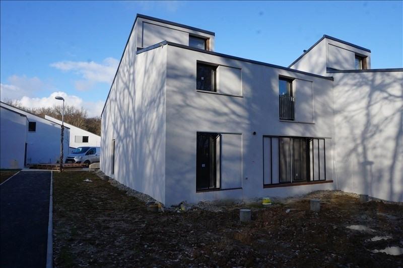 Vente maison / villa Cornebarrieu 347900€ - Photo 1