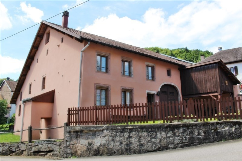 Sale house / villa St stail 139000€ - Picture 1
