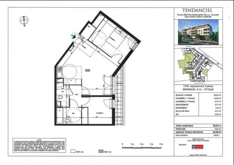 Rental apartment St ouen l aumone 899€ CC - Picture 1