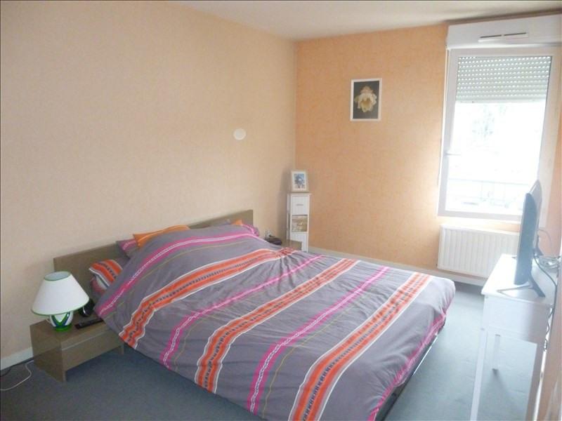Vente appartement Lozanne 182000€ - Photo 6