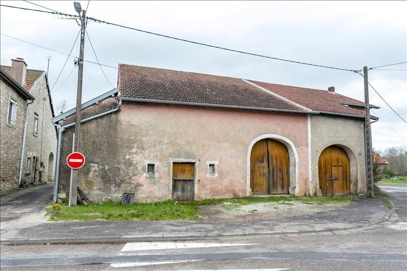 Sale house / villa Rioz 59000€ - Picture 1