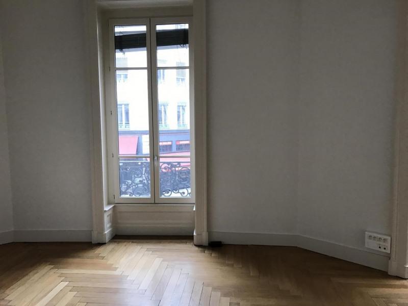 Location bureau Lyon 2ème 3655€ +CH/ HT - Photo 5