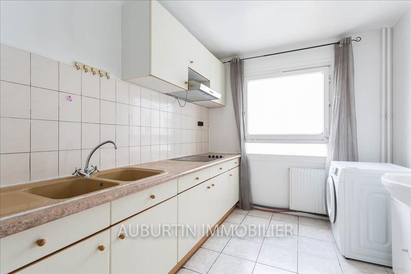 Продажa квартирa Paris 18ème 365000€ - Фото 3